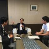『関市尾関市長と情報交換!相談予約も集まっています!』の画像