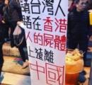 【06.13 10:37】 香港革命、警官隊が銃乱射、70人超が負傷