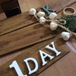 『【津軽森】1dayKafeブースでの撮影アイテム!』の画像