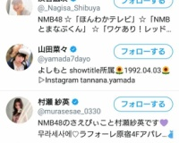 NMBヲタで山本彩ヲタクの宮崎文夫(43)が煽り運転で逮捕wwwwwwwwwww