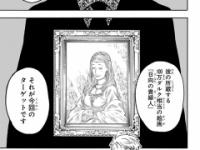 【日向坂46】人気漫画『SPY+FAMILY』にまさかのあのメンバーが登場!!作者おひさま確定かwwwwwwwww