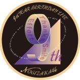 『【乃木坂46】現在までに開催された期別ライブ、各ライブ別 ツイート数一覧がこちら・・・』の画像