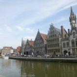 『ヘントの街』の画像