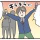 【地獄】芸能人に声をかけられて【東大生の日常】