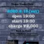 2/15 土 19:30~ TTCジャム20 トモトモクラブとジャム・セッション