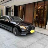 『車購入』の画像