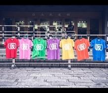 『【動画】「アップアップガールズ(仮)日本武道館超決戦 vol.1」発売記念 GFライブレポート動画編』の画像