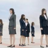 『【乃木坂46】『20th選抜』増員枠5人に加わるメンバーがこちら!!!』の画像