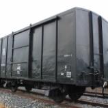 『保存貨車 テラ1形テラ146』の画像