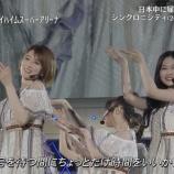 『【乃木坂46】いい笑顔www この2人、ライブ中にニッコニコで最高すぎるwwwwww』の画像