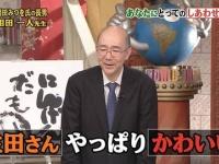 【乃木坂46】謎のジジイ「生田さん、やっぱり可愛い」
