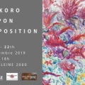 KOKORO JAPON展(パリ・マドレーヌ教会)