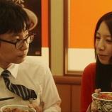 『牛丼屋デート「あり」 女性の6割』の画像