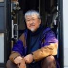 『那智健二 先生ご逝去』の画像