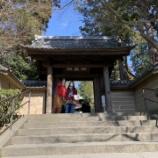 『【横浜】北鎌倉(円覚寺)散策!』の画像