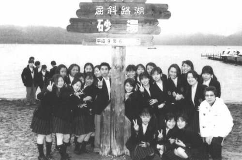 堂本剛の10代の記録凄すぎぃいいいいいいいいのサムネイル画像