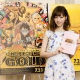 『【乃木坂46】西野七瀬が声優で参加『ONE PIECE FILM GOLD』を観てきたぞ!!』の画像