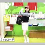 『衝撃!!!白石麻衣YouTubeの『ゴルフウェア姿』が予想以上に色っぽすぎるwwwwww』の画像