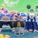 『ドラゴンボール新アイテム多数お披露目!『Comic-Con@Home』TAMASHII NATIONS展示紹介!』の画像
