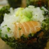『 日本人の腸だけに存在?:海藻を消化する細菌』の画像