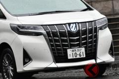 コロナが影響か トヨタ「アルファード」快進撃 9月に今年初の1万台超え