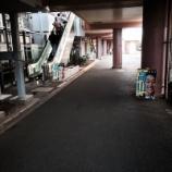 『高山智司(民主党・埼玉15区候補) 今日も選挙違反看板』の画像