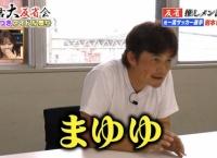 【悲報】テル岩本、小嶋菜月推しではなかった