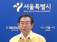 【新型コロナ】 対策を諦めた韓国さん、こんな事を始めてしまうwwwww