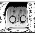 【漫画日誌】風呂屋で用心すること