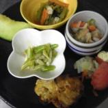 『太田昼食(タンドリ-チキン)』の画像