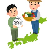 『【仕方なし】泉佐野市、ふるさと納税除外維持へ』の画像