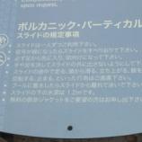 『ハワイ・アウラニディズニー旅行ブログ(No9) 4泊目8月7日』の画像