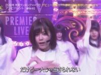 【欅坂46】渡邉理佐センターのリサビバレント、微妙じゃね...?