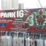 『LOUD PARK(ラウドパーク)16@さいたまスーパーアリーナ ライブレポート2016』の画像