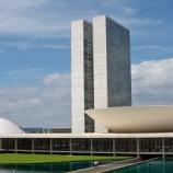 『行った気になる世界遺産 ブラジリア 国会議事堂(国民会議)』の画像