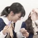 『【乃木坂46】大爆発!!!!!!樋口日奈、生配信で衝撃のアクシデント発生!!!!!!【動画あり】』の画像