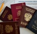 世界最強のパスポートが話題に 入国ビザ無しで147か国に入国できる