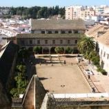 『行った気になる世界遺産 コルドバ歴史地区 王室厩舎』の画像