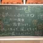 『8/28 HKT48 チームKIV 「最終ベルが鳴る」公演』の画像
