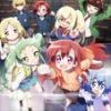 『【悲報】大西亜玖璃さん主演アニメの「まえせつ!」話題にならない・・・』の画像