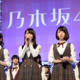 『【乃木坂46】乃木坂ヒストリーにおいて『松井玲奈』とはなんだったのか??』の画像