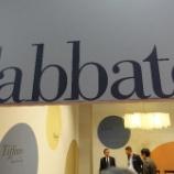 『【2016年ミラノサローネ】l'abbateの素敵なチェア』の画像
