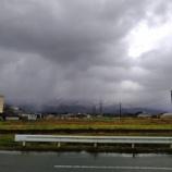 『佐渡の冬は寒ブリとカニが最高です!』の画像