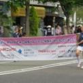 2014年横浜開港記念みなと祭国際仮装行列第62回ザよこはまパレード その108(終了)