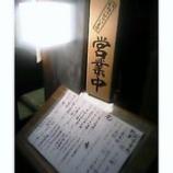 『京都』の画像