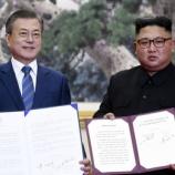 『朝鮮半島に恒久的な平和を ~戦争終結に向けての動き』の画像