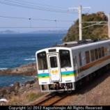 『肥薩おれんじ鉄道 HSOR-100形104』の画像