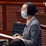 『【香港最新情報】「原発処理水放出、日本農産物の輸入規制強化も」』の画像