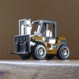 『ダイソー 働く車(ミニ) KONG K5 フォークリフト』の画像