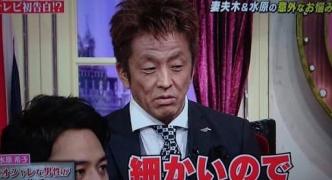 【悲報】最近のネプチューン堀内健の顔怖すぎワロタwwwwwwww(画像あり)